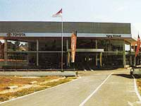 Toyota Automall Showroom